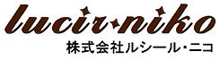 Lucir niko | 広島 建築・不動産・レンタルスペース